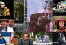 تصویر از سینمایی هایی که در روزهای کرونایی از دنیا رفتند