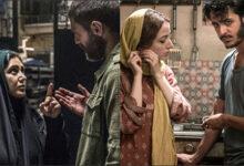 تصویر از رقابت «کشتارگاه» و «مردن در آب مطهر» در جشنواره فیلم بوسان