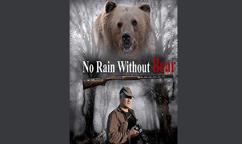 فیلم مستند «خرس نباشد باران نمی بارد»