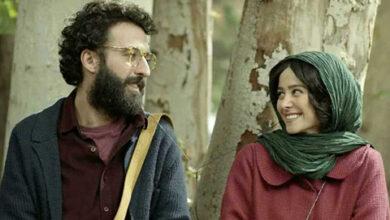 فیلم سینمایی «رمانتیسم عماد و طوبا»