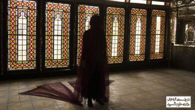 فیلم مستند در جستجوی خانه خورشید
