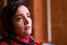 میترا حجار در فیلم سینمایی غیبت موجه