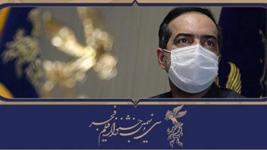 حسین انتظامی - جشنواره فیلم فجر