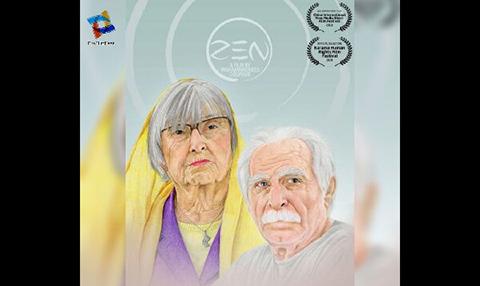 فیلم کوتاه Zen