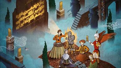 رونمایی از پوستر یازدهمین دوره جوایز آکادمی فیلم کوتاه ایران