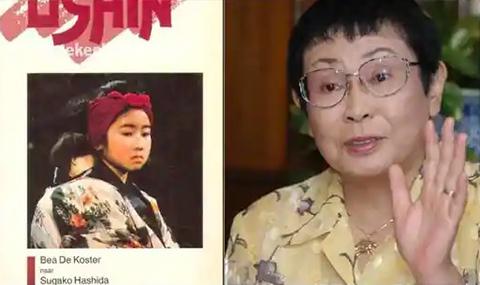 درگذشت هاشیدا سوگاکو خالق اوشین