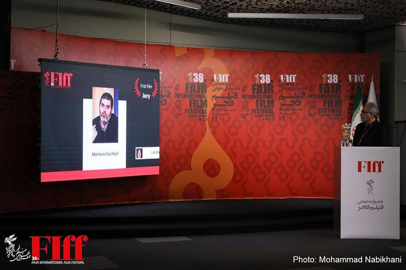 برگزیدگان سیوهشتمین جشنواره جهانی فیلم فجر