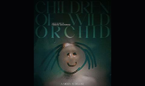 فیلم کوتاه «فرزندان ارکیده وحشی»