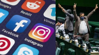 مجلس و شبکه های اجتماعی